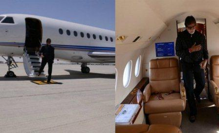 Amitabh Bachan's Private Jet Photo, Private Jet Photo, Amitabh Bachan, Amitabh Bachan Private Jet Photo, Bollywood Amitabh Bachan Private Jet Photo