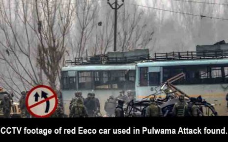 CCTV footage of red Eeco car used in Pulwama Attack found.
